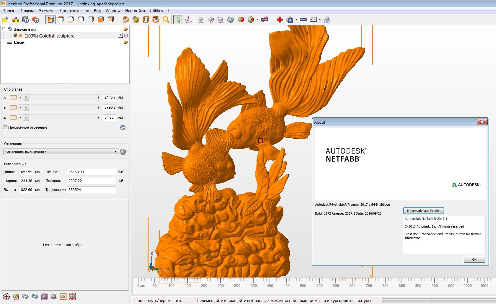 Working with Autodesk Netfabb Premium 2017.1 64bit full crack