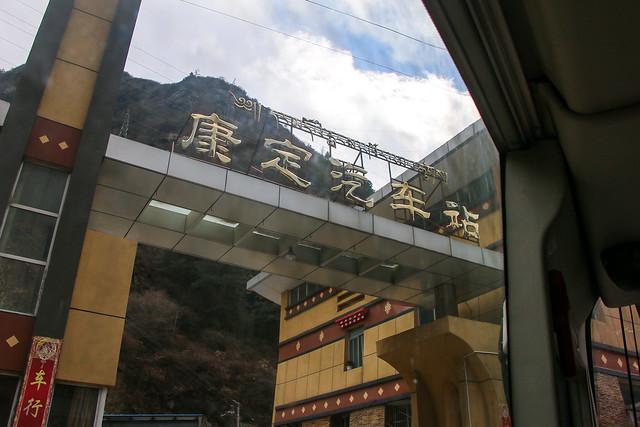 Kngding bus terminal, Sicuan 康定バスターミナル