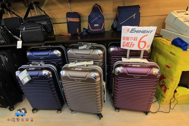 行李箱特賣 041