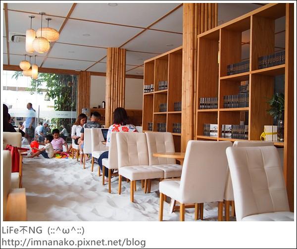 Trung Nguyen Café Legend