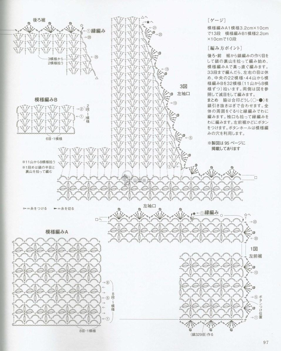 1186_NV80417 (31)