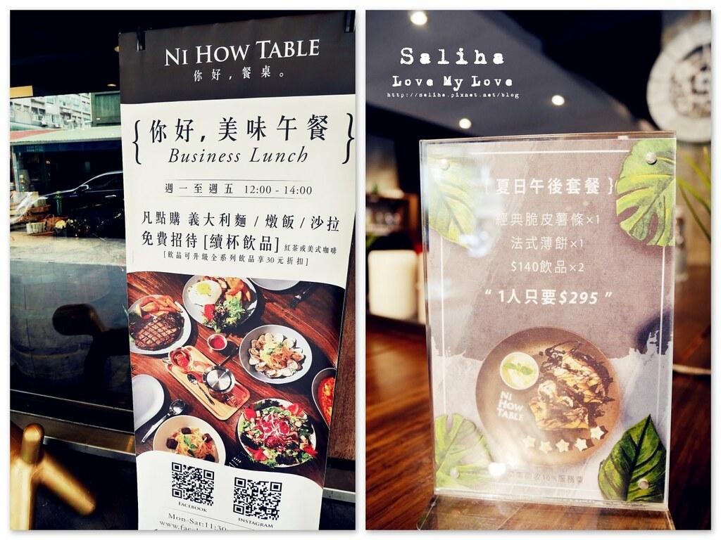 台北松山區八德路餐廳推薦NI HOW TABLE 你好餐桌 (34)