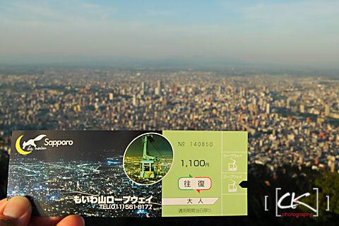 Japan_0898