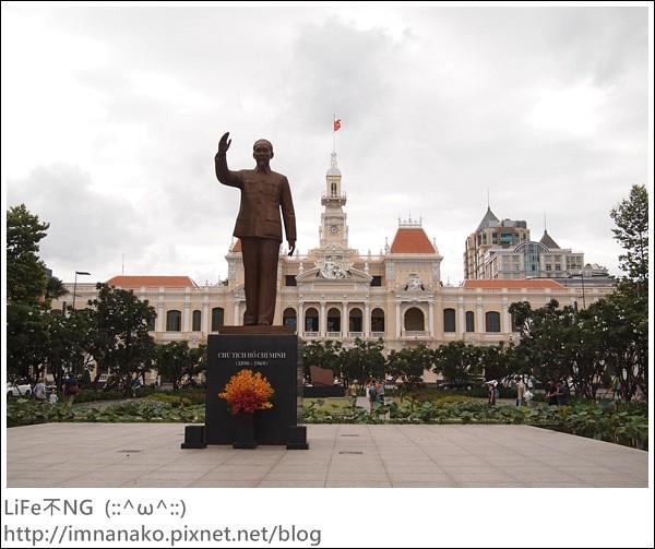 胡志明市政廳