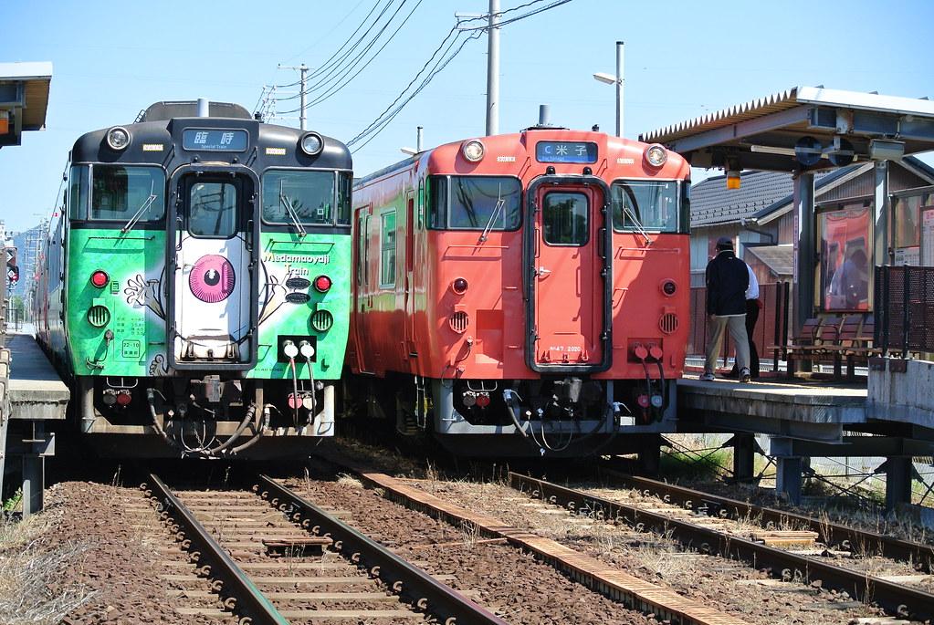 Sakaiminato-line
