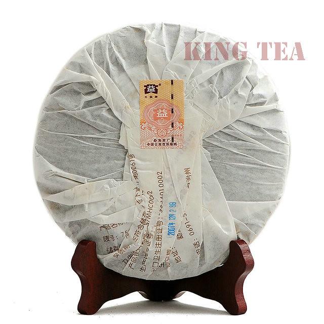 Free Shipping 2007 TAE TEA DaYi 7592 Random lot Beeng Bing Cake 357g YunNan MengHai Organic Pu'er Pu'erh Puerh Ripe Cooked Tea Shou Cha