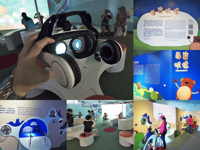 2017 童玩節 門票 介紹 宜蘭 國際童玩藝術節 177