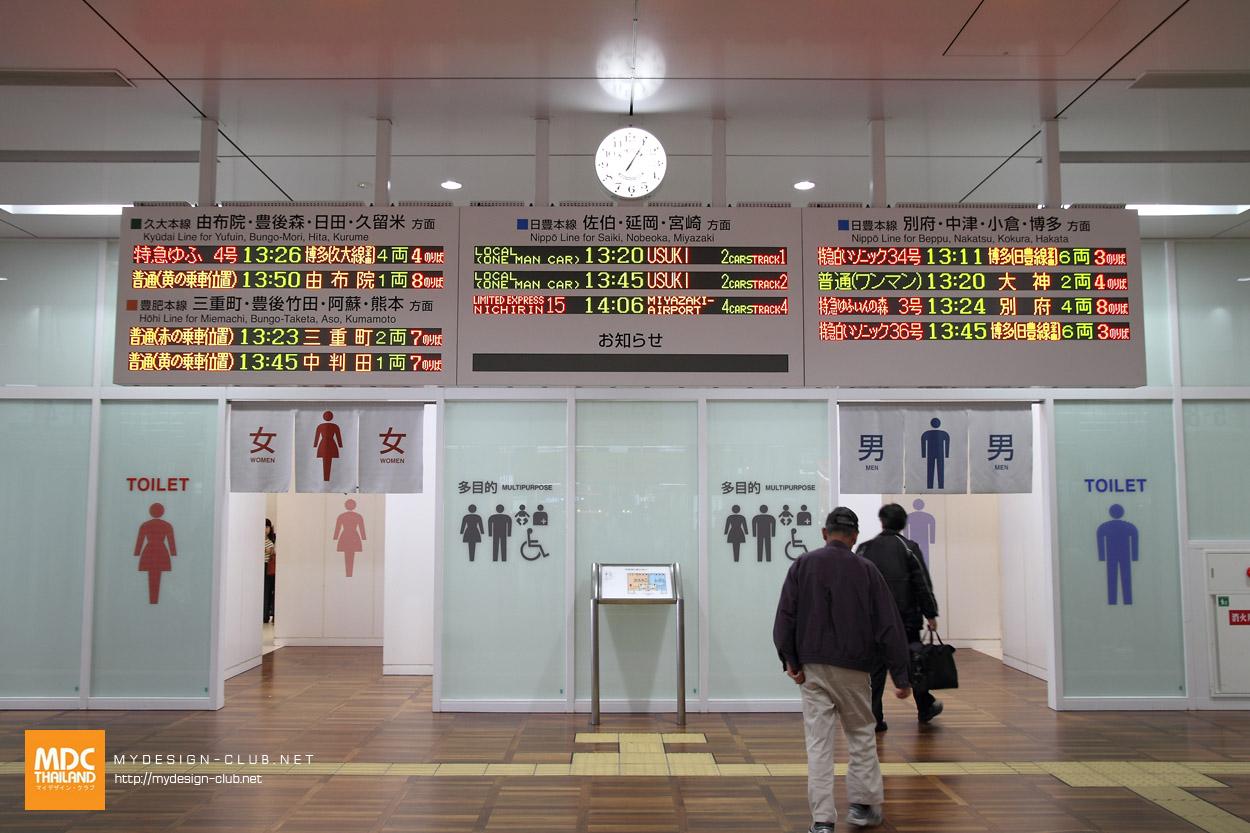 MDC-Japan2017-0532