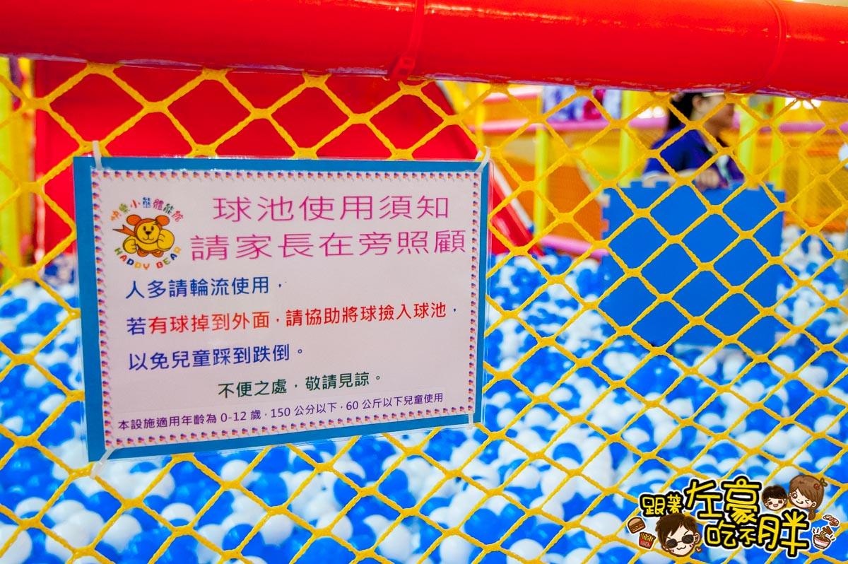 快樂小熊親子館-環球新左營車站店-36