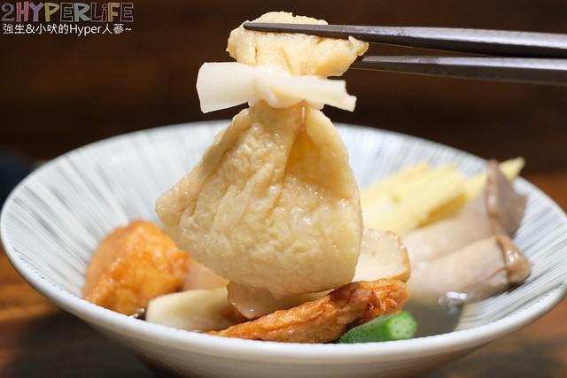 初色 弁当 関東煮 (16)