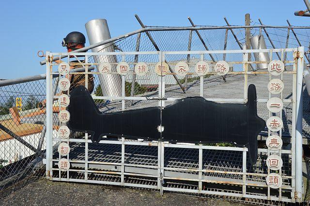 員山機堡50