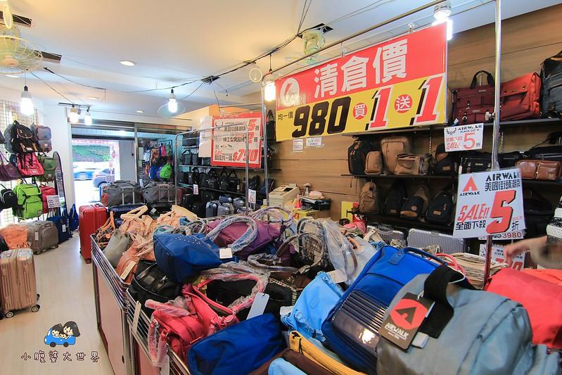 行李箱特賣 130