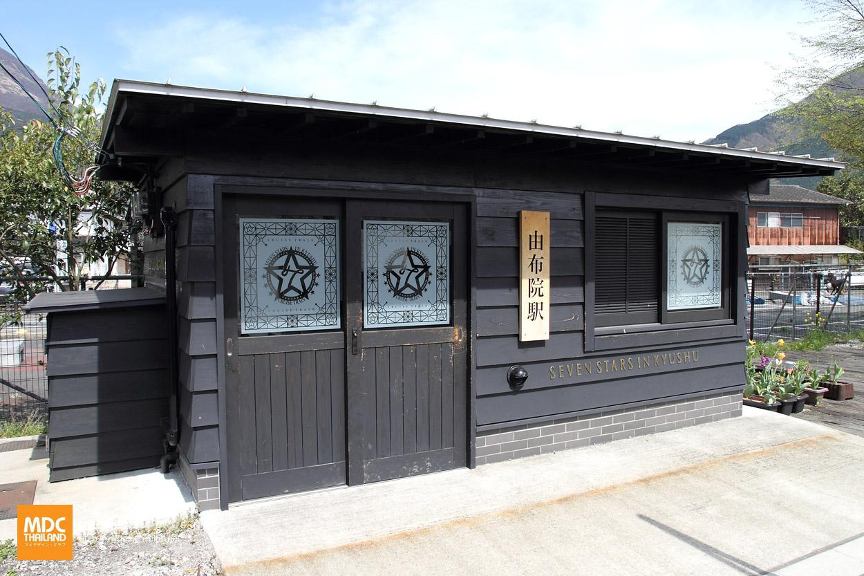 MDC-Japan2017-0544