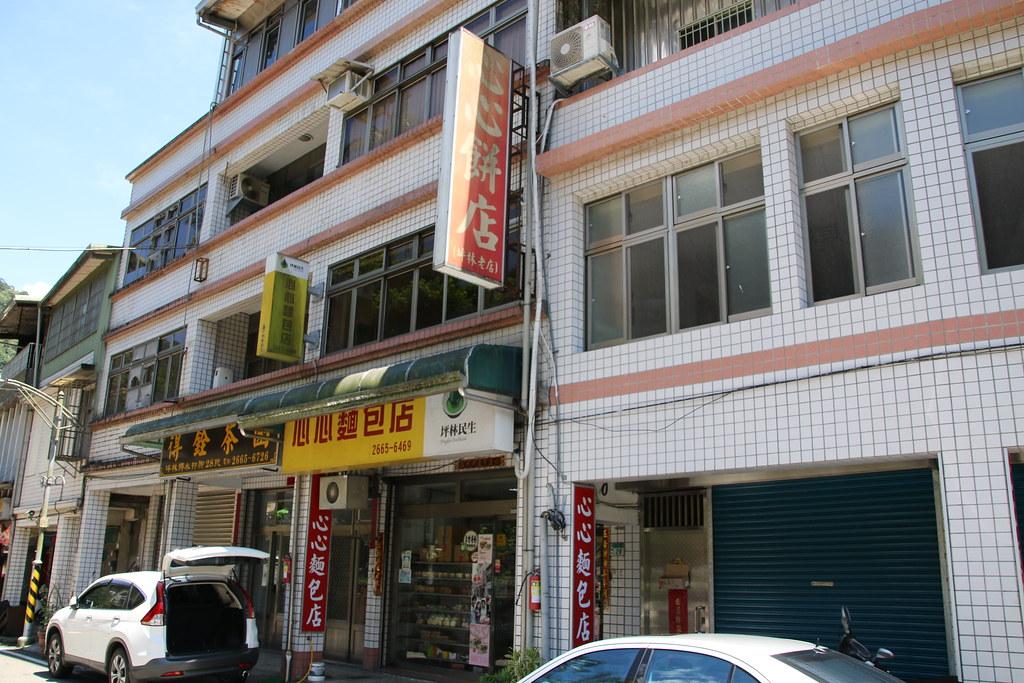 心心麵包店 (1)