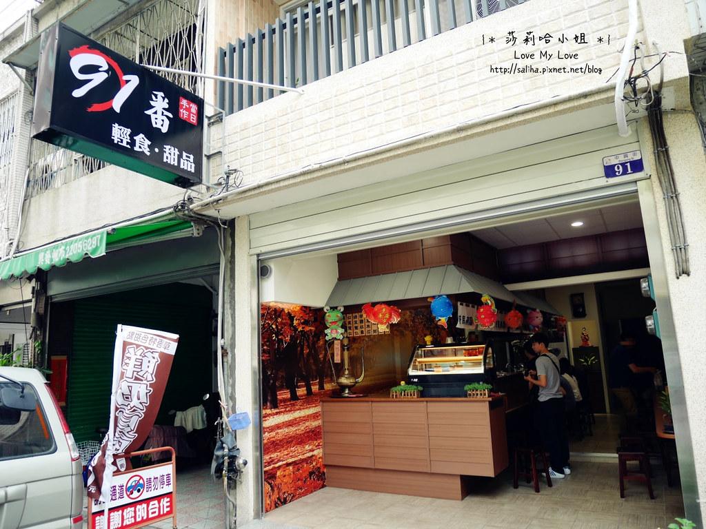 台中西區綠光計畫范特喜文創聚落91番甜品 (1)