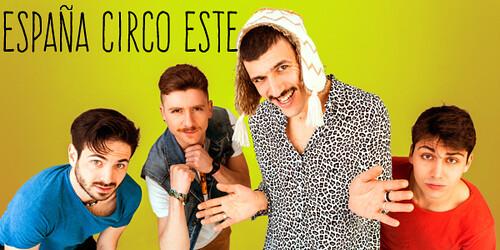 España Circo Este