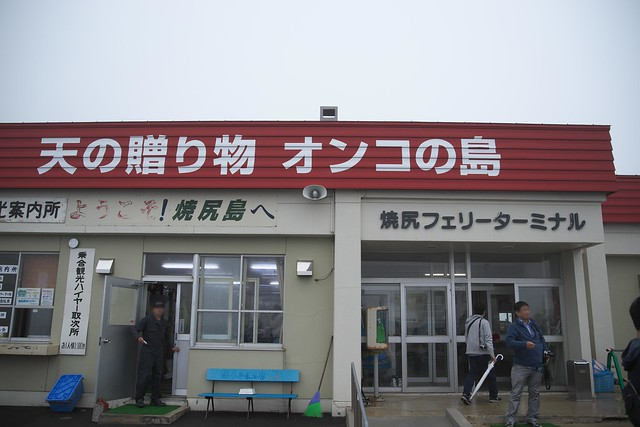 天売・焼尻2017_1_04_2