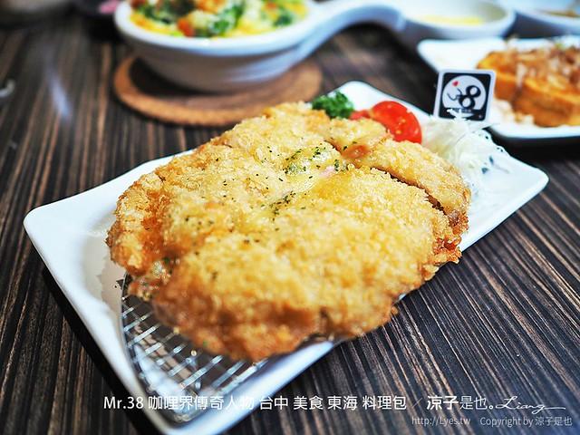 Mr.38 咖哩界傳奇人物 台中 美食 東海 料理包 32