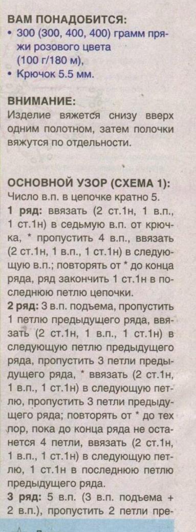 1066_lv-krucok6-14_18 (2)