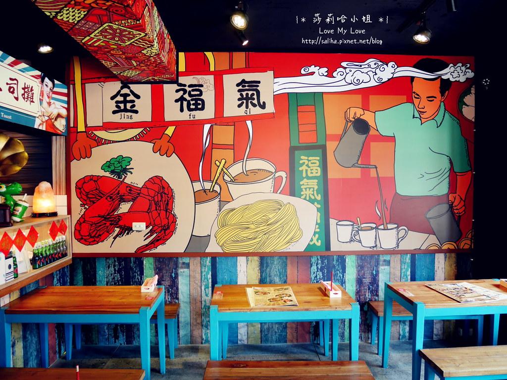 台中市南屯區餐廳推薦金福氣南洋食堂向心店彩虹吐司 (22)
