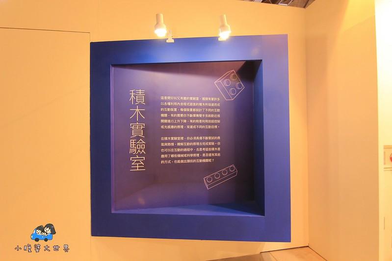 台中親子展 082