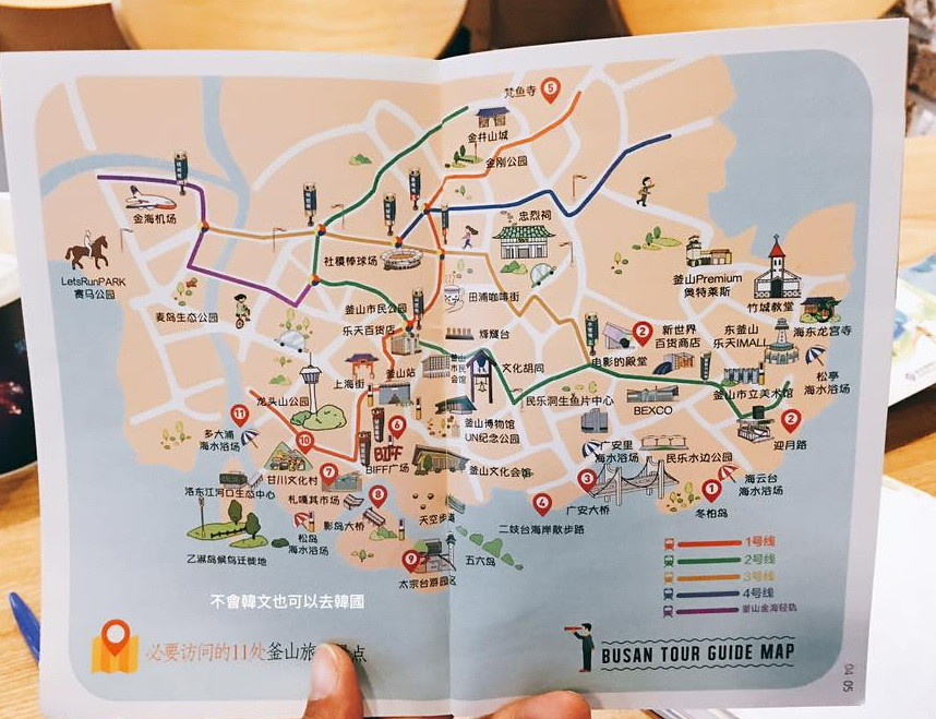 【2020釜山自由行】景點美食|4天3夜行程規劃|飯店住宿|滑雪一日遊|線上優惠票卷|地鐵圖下載 @GINA環球旅行生活
