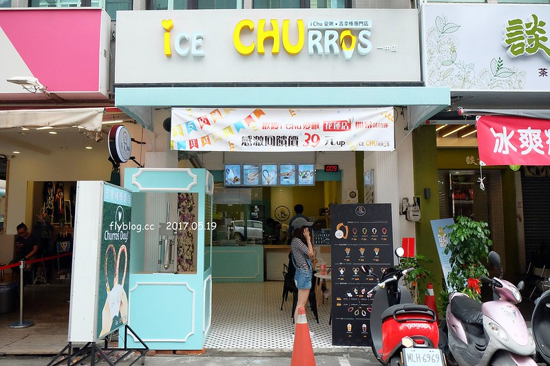 34609000552 1bdac7ccfb c - 熱血採訪│i Chu 愛啾吉拿棒專門店,讓人少女心噴發的散步甜點,吉拿棒多種吃法變化,好吃好拍又可以IG上打卡(已歇業
