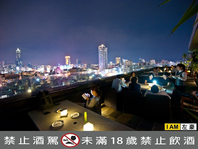 etage 15 Lounge bar-0