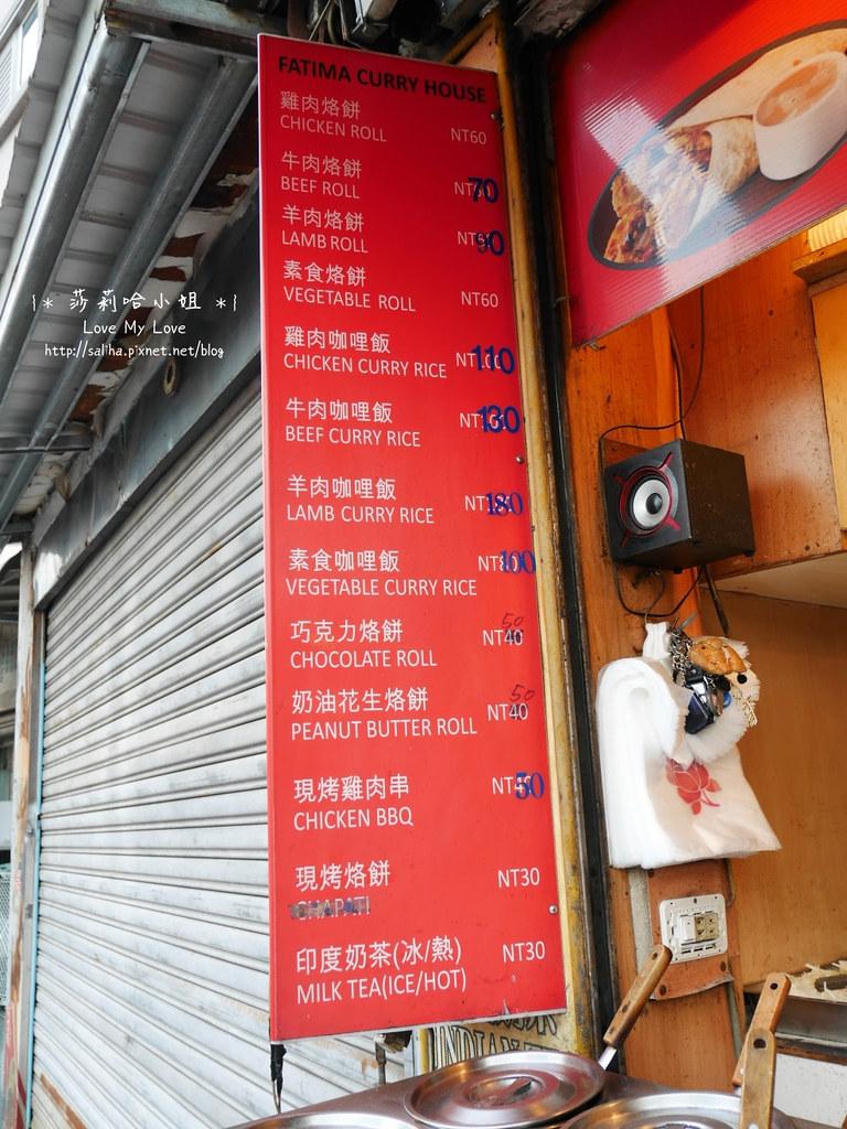 淡水老街野餐小吃美食推薦 (5)