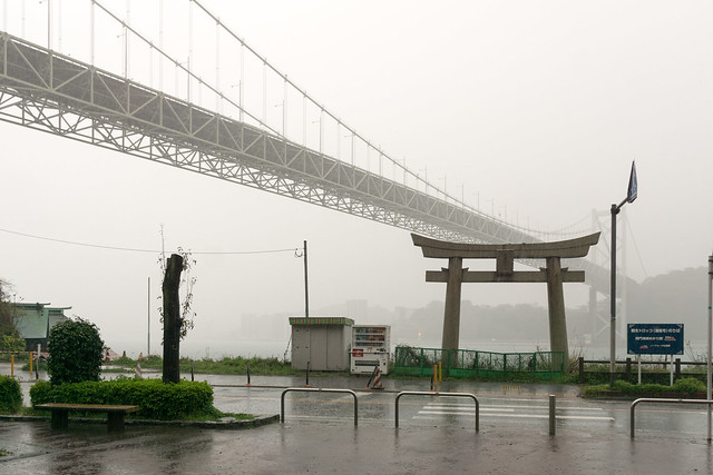 Kanmon Bridge
