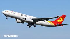 Beijing Capital A/l A330-243 msn 1775