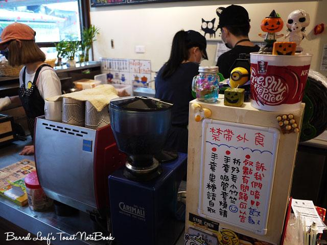 hungry-shop-toast (6)