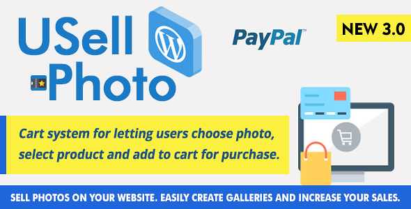 USell Photo WordPress Plugin free download