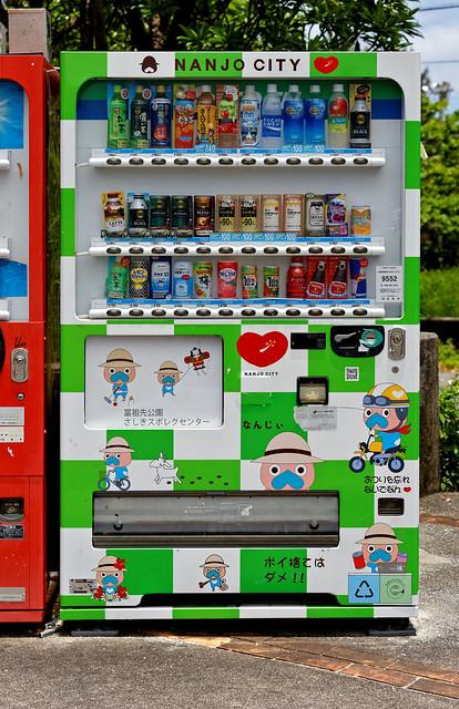 Okinawa - Nanjo - 南城
