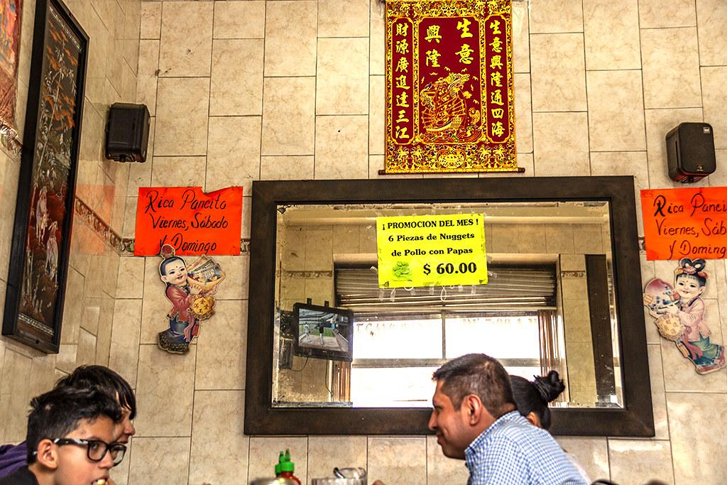 Chinese restaurant in La Lagunilla--Mexico City