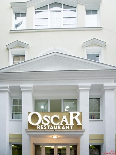 "Ресторан Oscar > Фото из галереи `Дневной Ресторан ""Oscar""`"