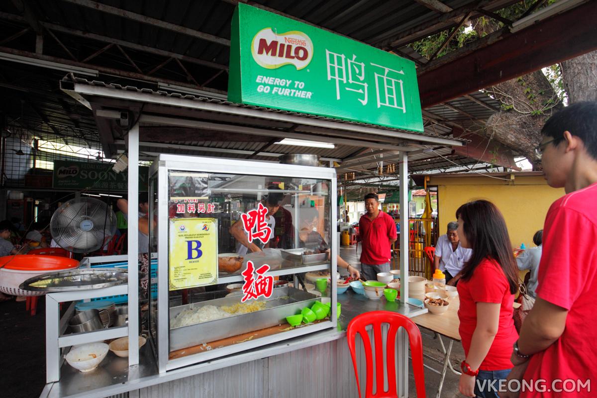 Melaka Duck Noodle Stall