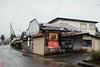 Photo:IMG_6903-1 By zunsanzunsan