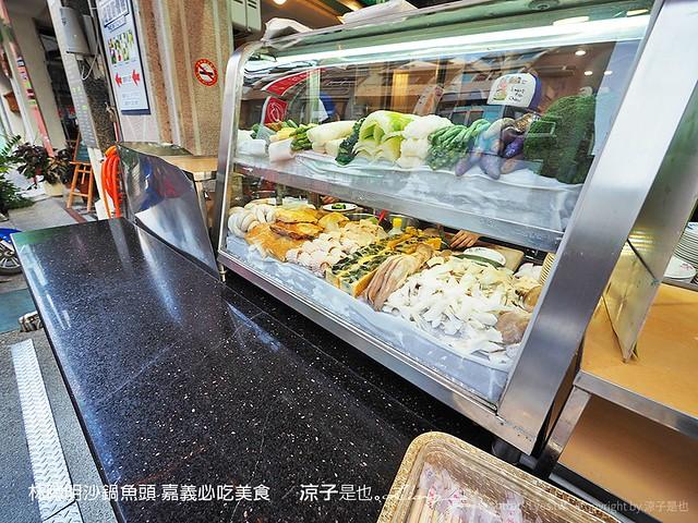林聰明沙鍋魚頭 嘉義必吃美食  11