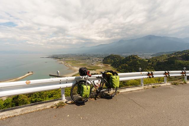 View on Shikokuchuo