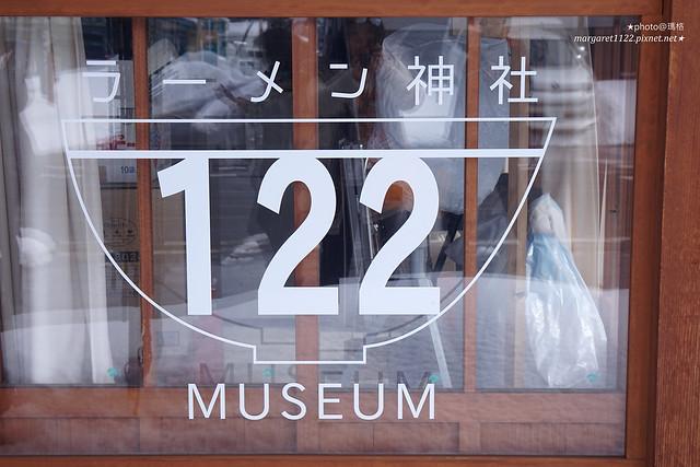 福島|喜多方散策