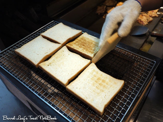 hungry-shop-toast (10)