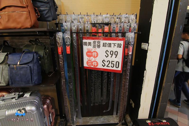 行李箱特賣 048