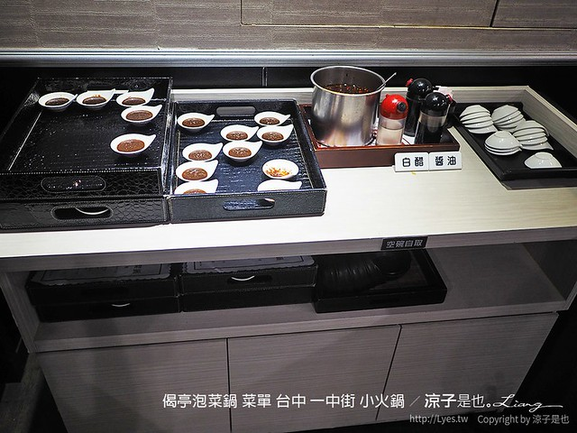 偈亭泡菜鍋 菜單 台中 一中街 小火鍋 11