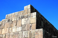 Los muros del Ushno