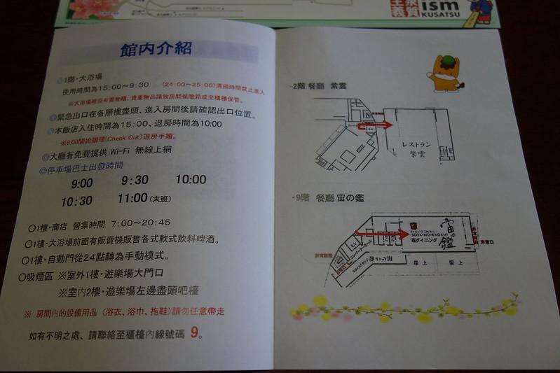 DSC03753