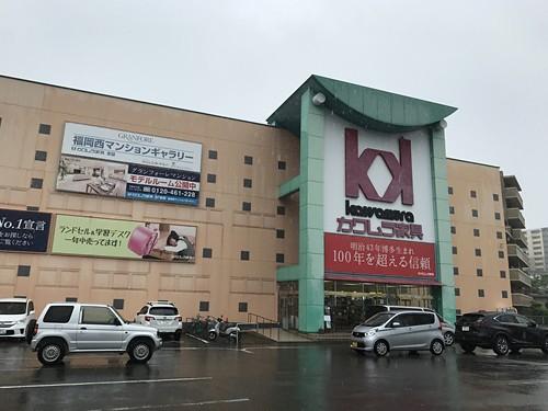 kawamurakagu003