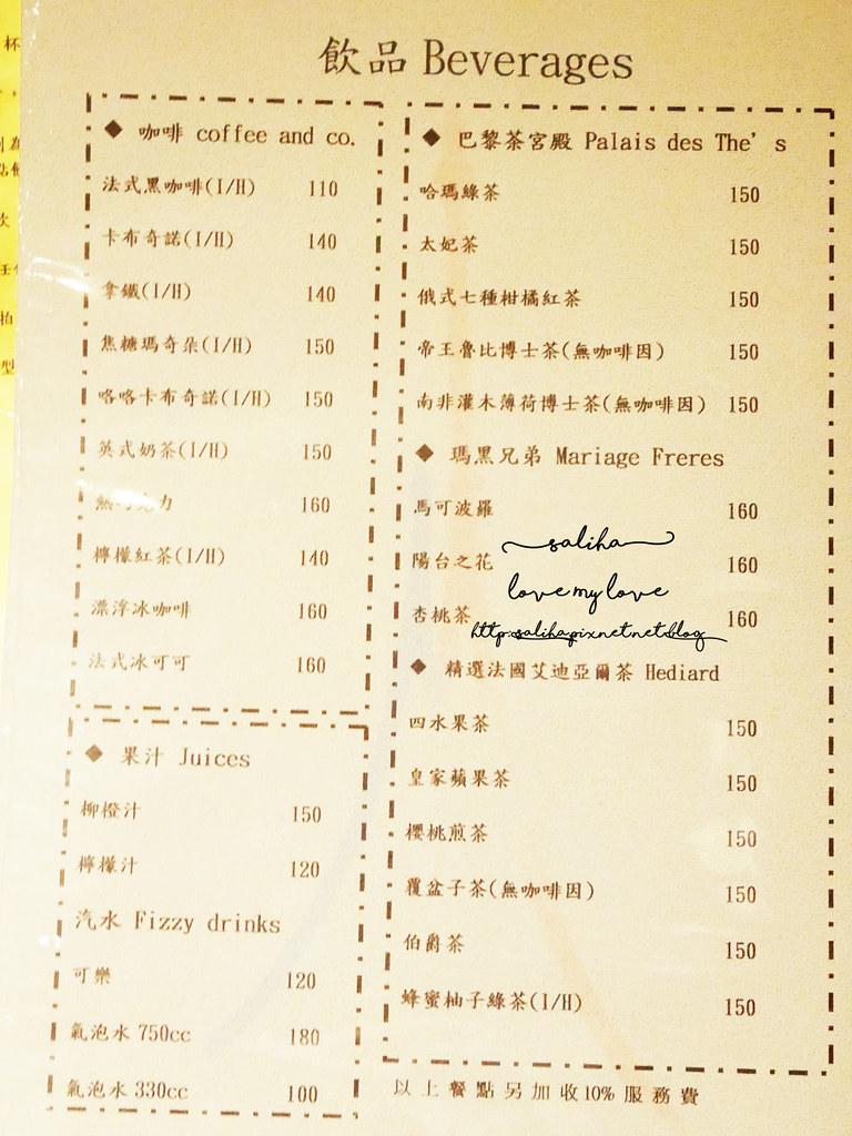 台北公館站瑪德蓮書店咖啡cafe madeleine菜單價位 (3)
