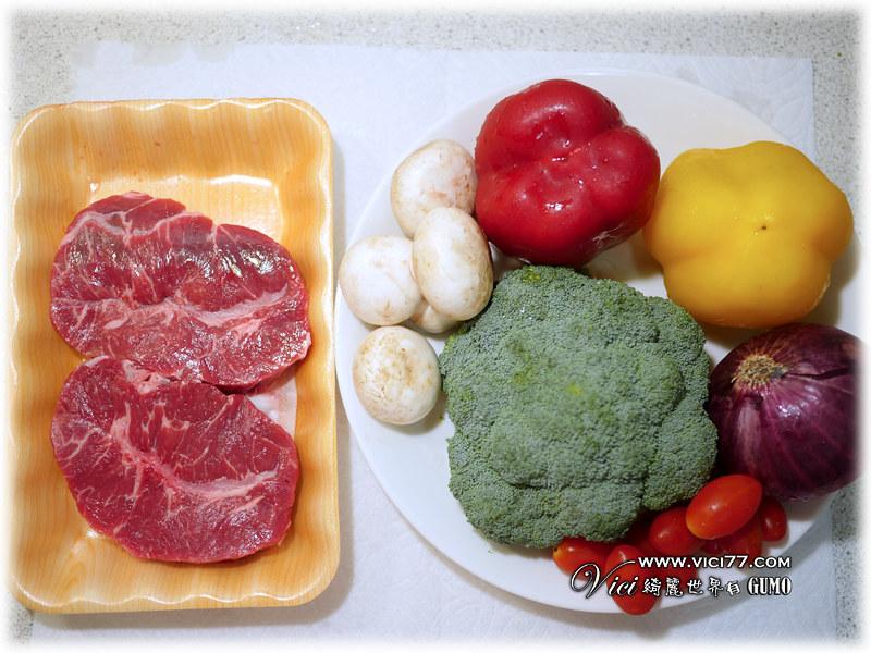 0616牛肉烤時蔬001