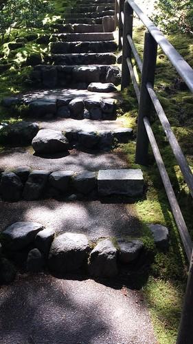 Japanese Gardens, Portland